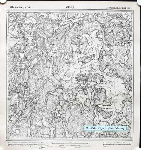 Keimola (Topografinen kartta 1:21.000 nro VIII/29)