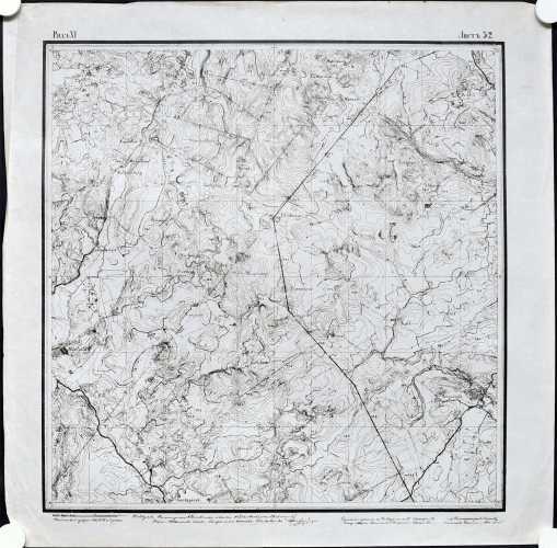 Kaukalampi (Topografinen kartta 1:21.000 nro XI/32)