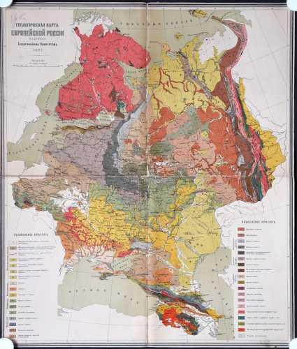 Venäjän geologinen kartta v. 1897