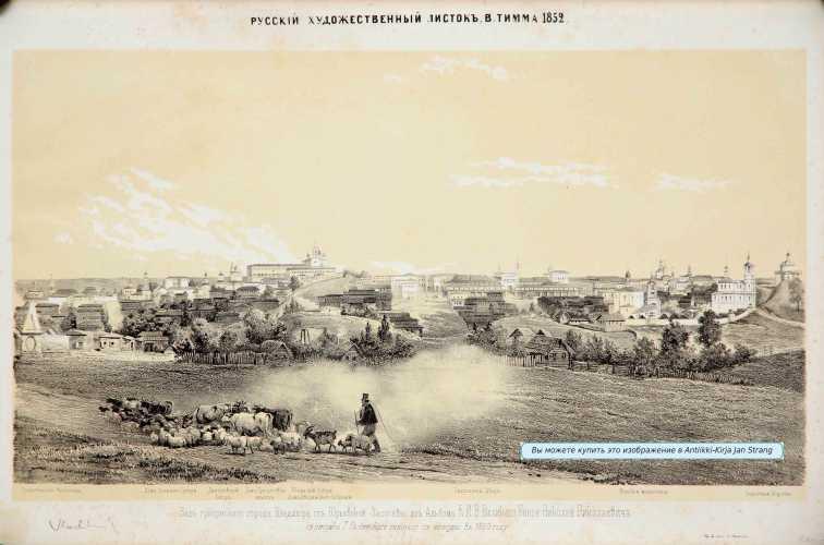 RYBINSKYJ, G. Näkymä Vladimirin kuvarnementtikaupungista