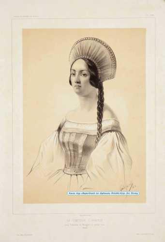 LASSALLE, E. La comtesse d'Armfelt