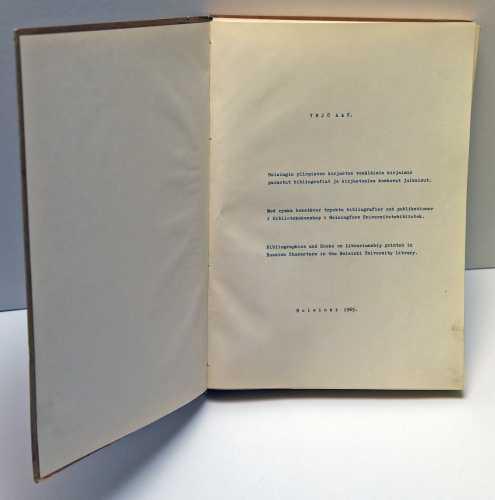 Aav, Yrjö. Helsingin yliopiston kirjaston venäläisin kirjaimin painetut bibliografiat