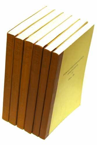 Paikallishistoriallinen bibliografia