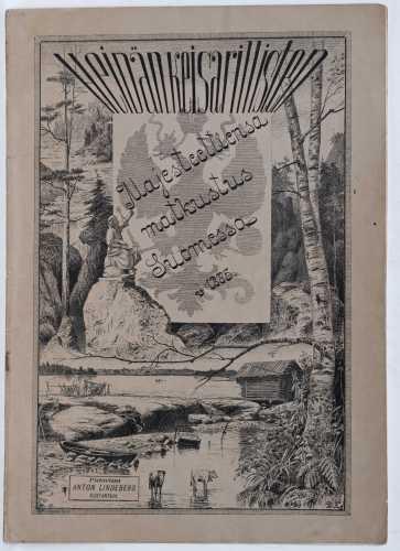 Heidän keisarillisten majesteettiensa matkustus Suomessa v. 1885